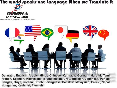 Professional All Language Translations.